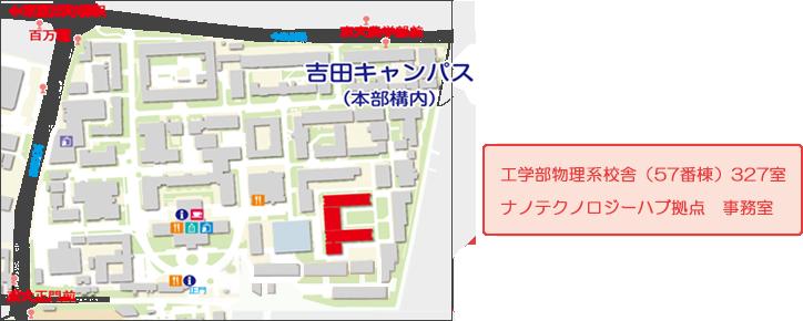 吉田キャンパスへのアクセス